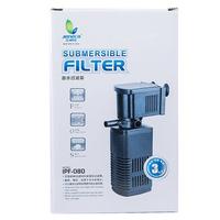 Filtro Submersa- IPF 080 (Vazão: 800L/H)